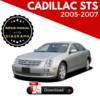 Thumbnail Cadillac STS Service Repair Manual 2004 2005 2006